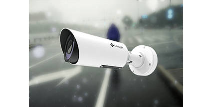 IP66 Weather-proof Housing for 4k ProBullet camera
